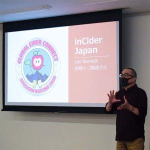 inCiderJapan   Global Cider Connect