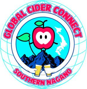 GlobalCiderConnect (Main Logo)